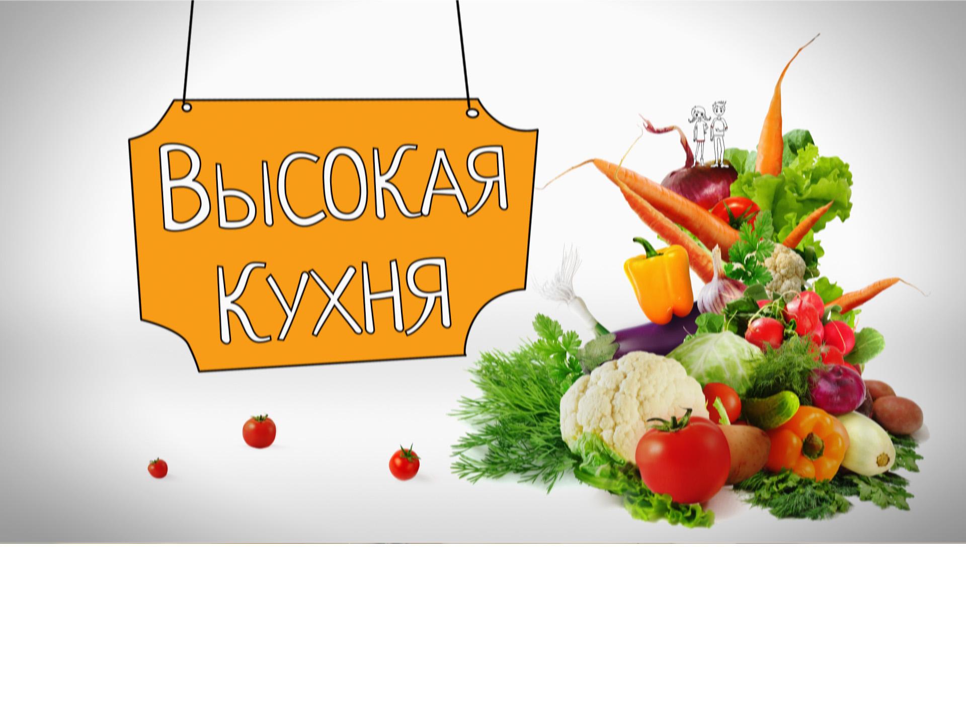 Kuhnya_2