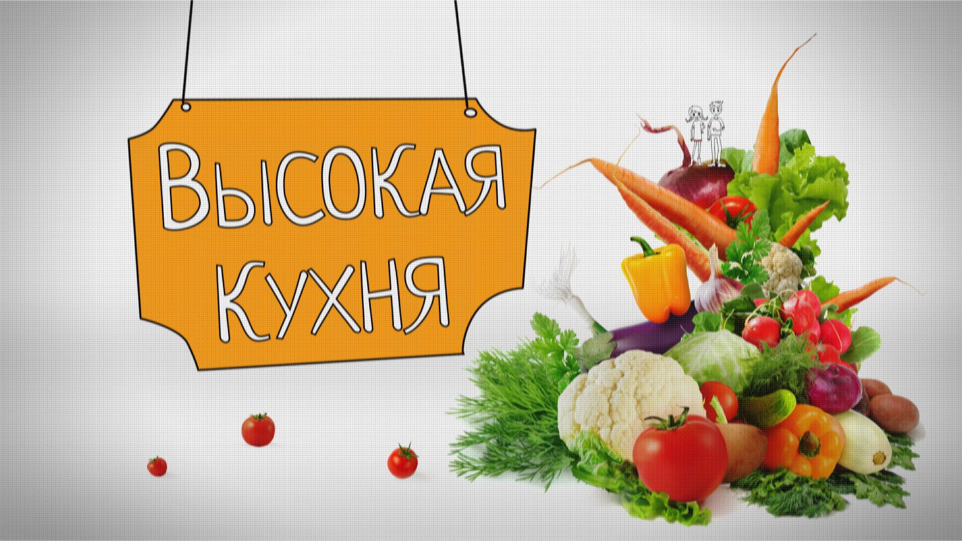 Kuhnya_01